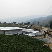 Main Camp of BP Construction